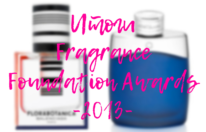 Итоги Fragrance Foundation Awards 2013