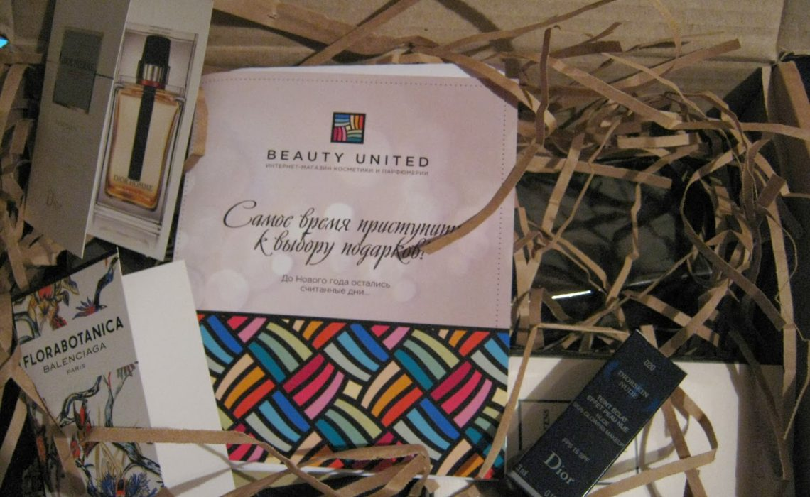 отзыв об Интернет-магазине Beauty United