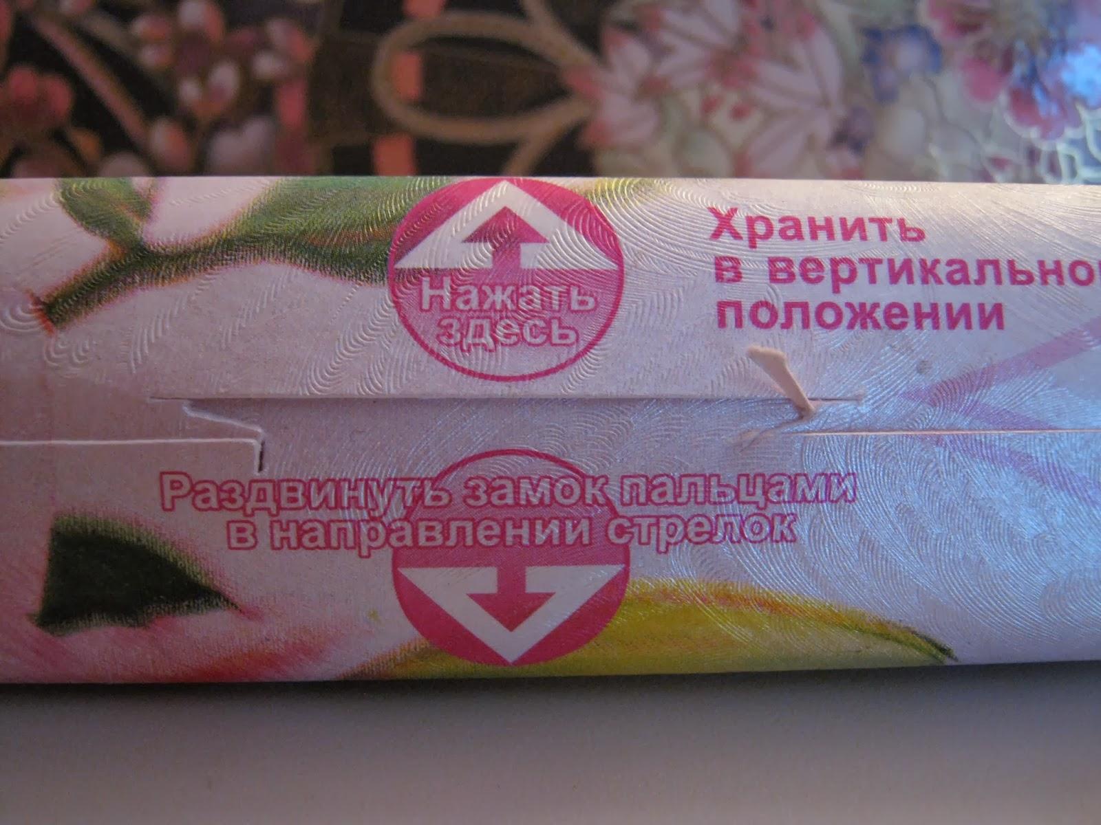"""Белорусские парфюмерные находки: """"Нежный пион"""" и Wild Lily"""