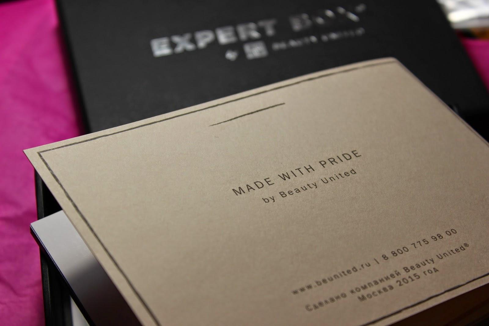 Фото наполнения парфюмерной коробочки Expert Box от Beauty United