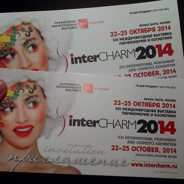 Международная парфюмерно-косметическая выставка InterCHARM 2014 глазами парфюмерного блоггера