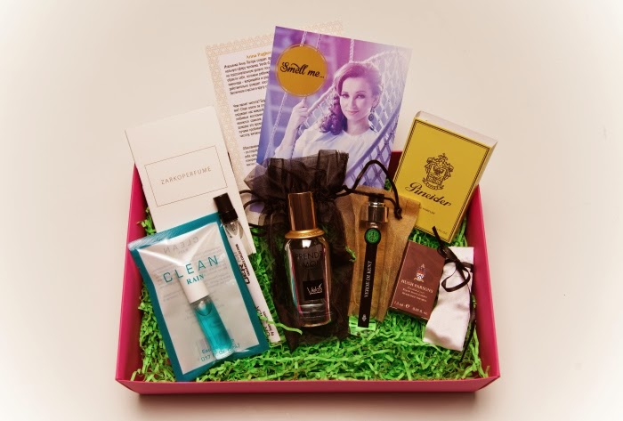 Парфюмерная коробочка SMELL ME от Beauty Drugs