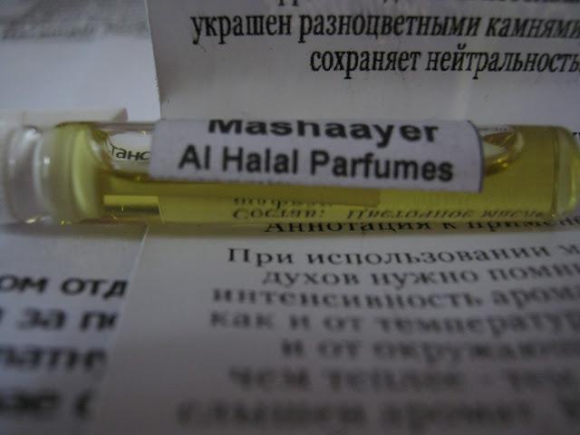 Покупки в Интернет-магазине Suad Collection of Arabic Perfumes - suad.ru